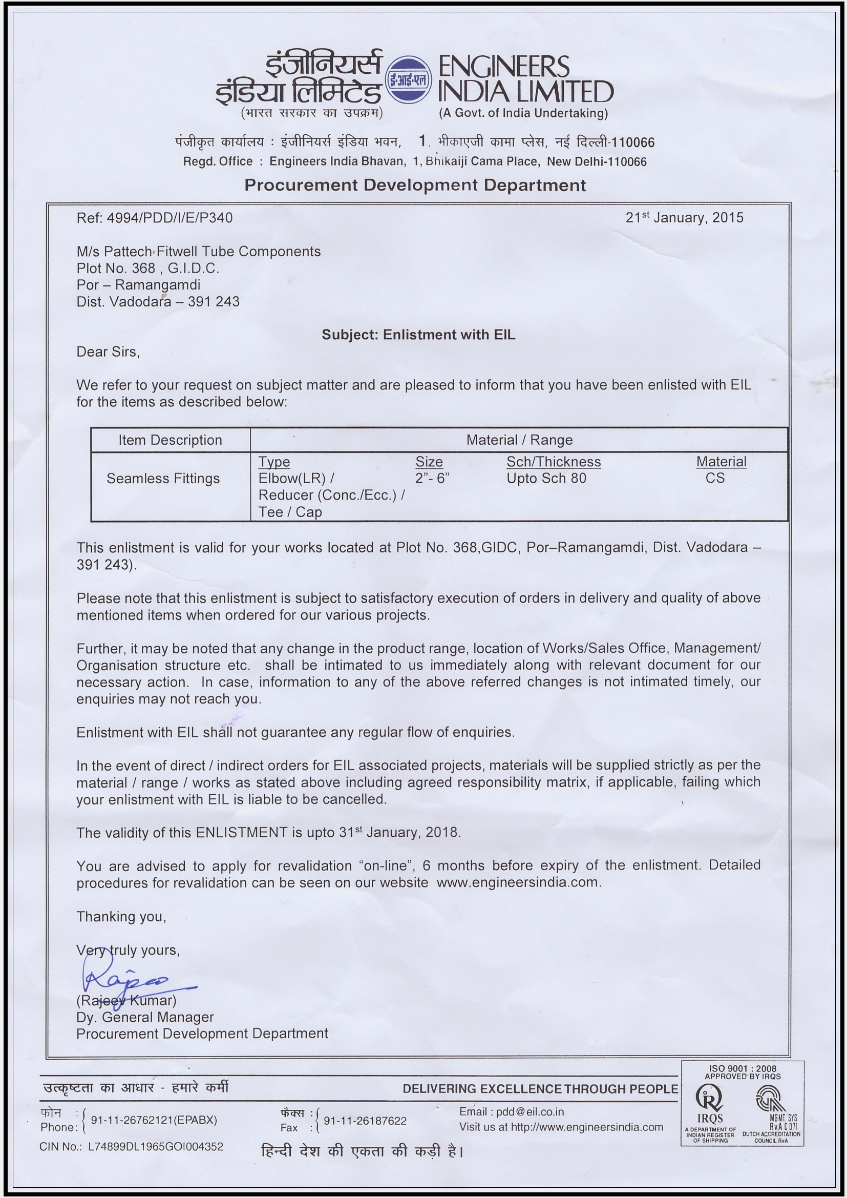 EIL Approval-CS